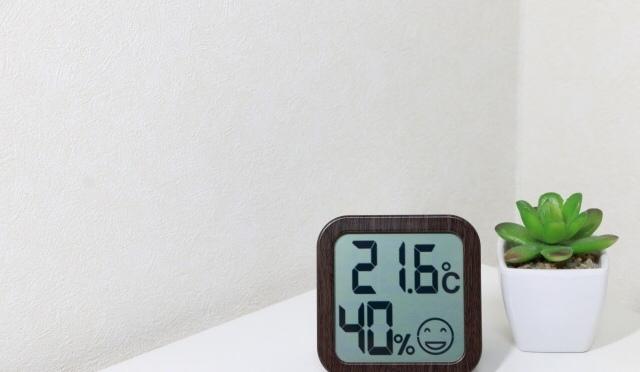 空調負荷計算〜3 すきま風熱負荷〜